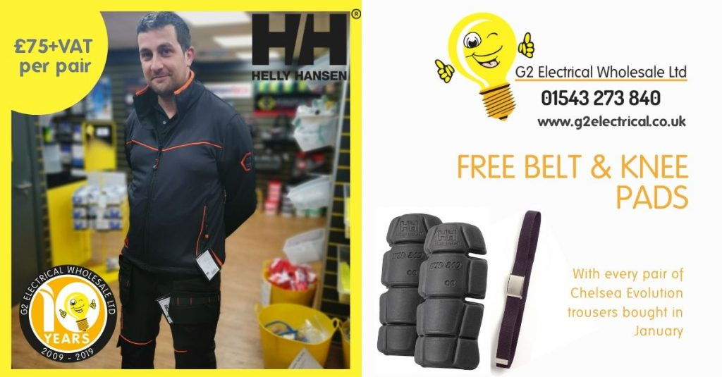 G2 Electrical Wholesale Helly Hansen Free Knee Pads and Workwear Belt